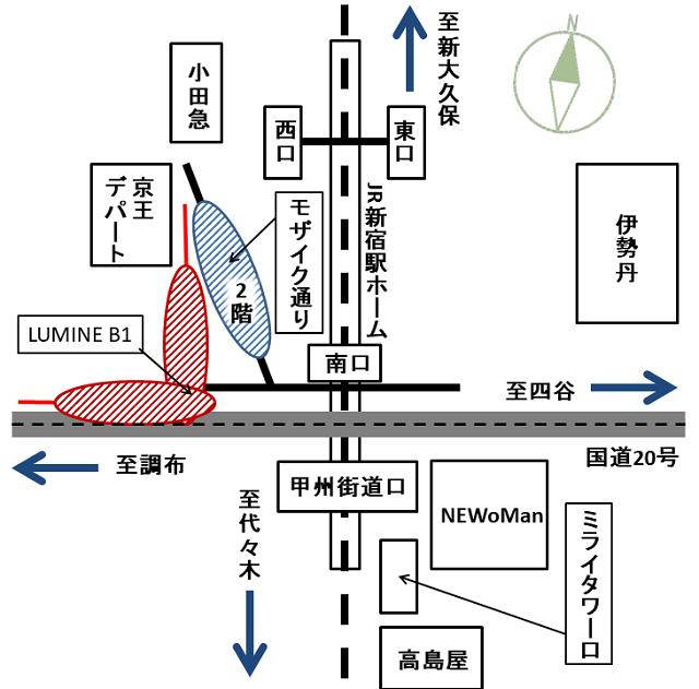 新宿南口簡略図